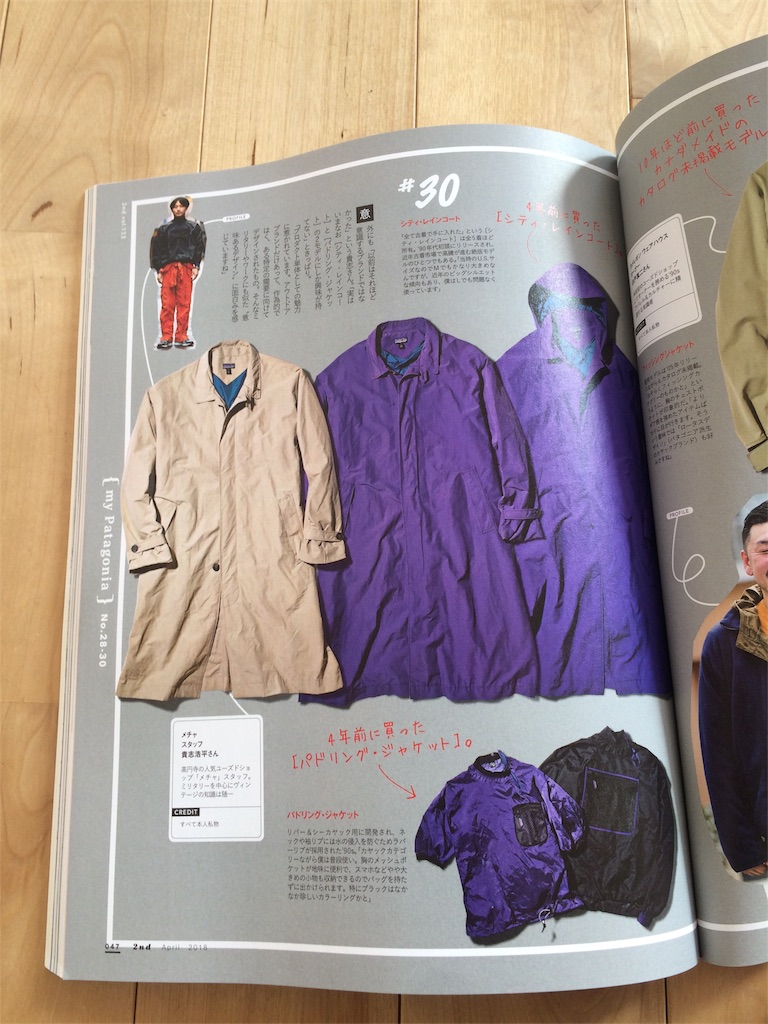 f:id:fukunokoto:20180223220320j:image