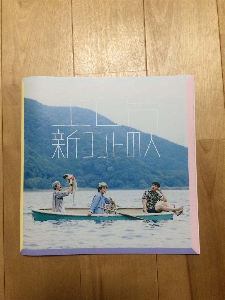 f:id:fukunokoto:20180307231607j:image