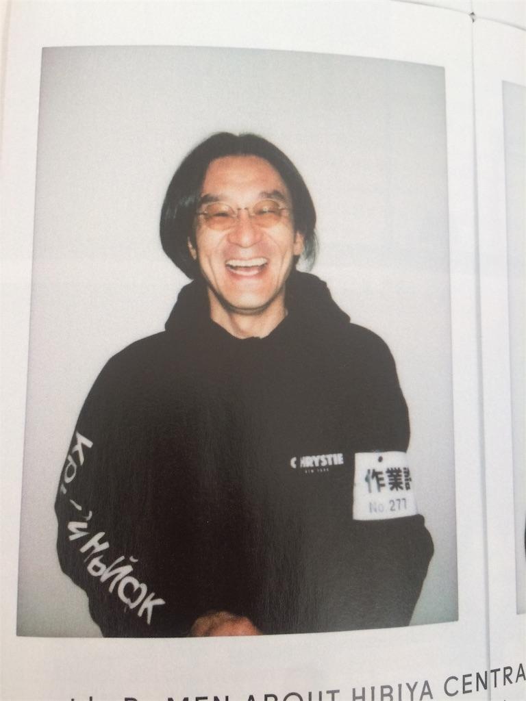 f:id:fukunokoto:20180402165208j:image