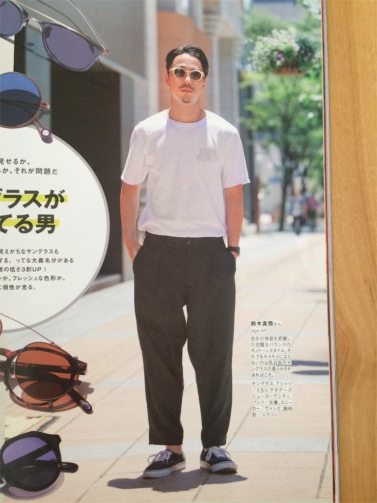 f:id:fukunokoto:20180804085804j:image