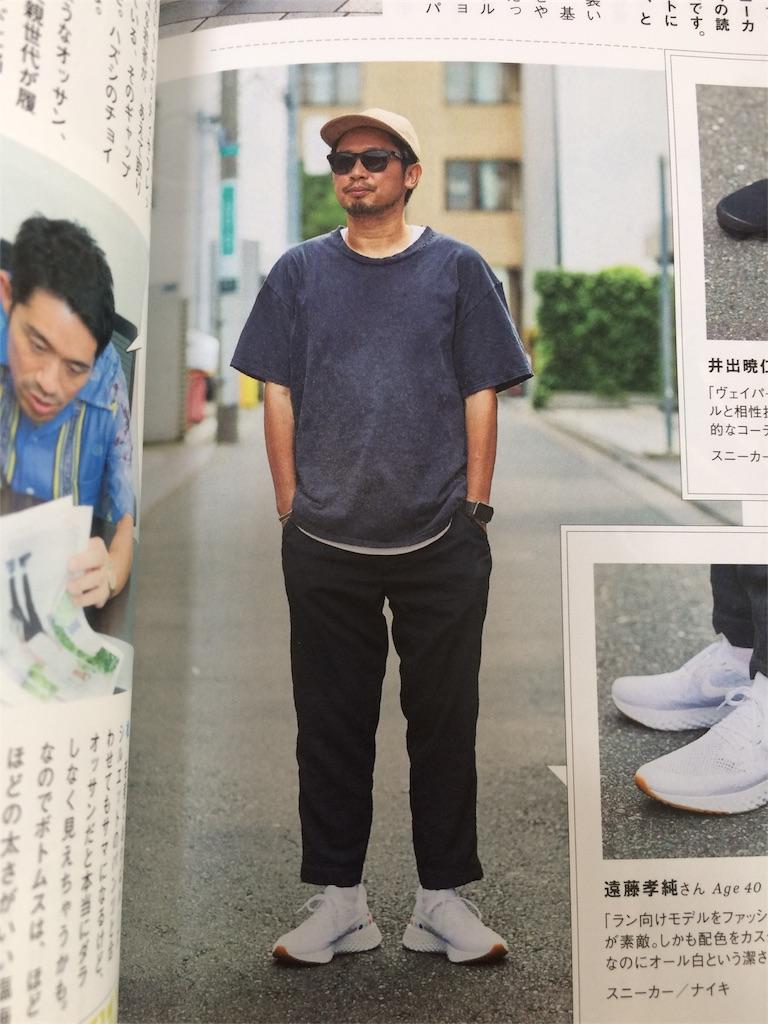 f:id:fukunokoto:20180804085825j:image