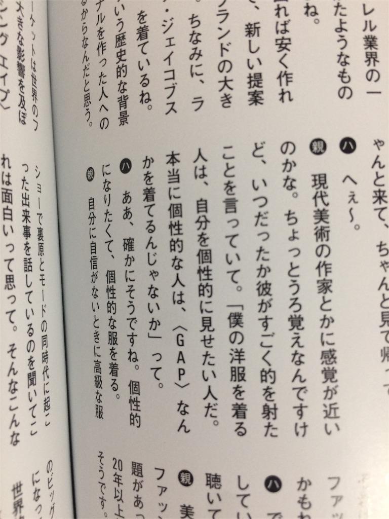 f:id:fukunokoto:20180906210943j:image