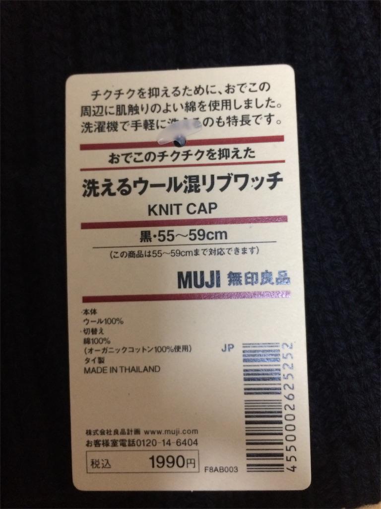 f:id:fukunokoto:20181007222418j:image