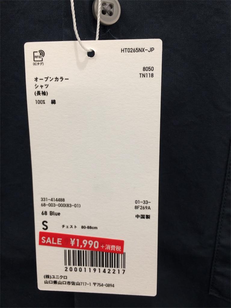 f:id:fukunokoto:20181012131523j:image