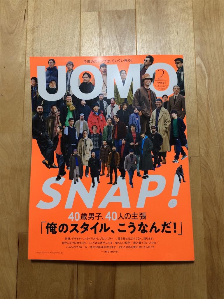 f:id:fukunokoto:20181223234218j:image