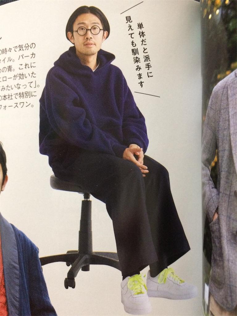 f:id:fukunokoto:20181223234350j:image