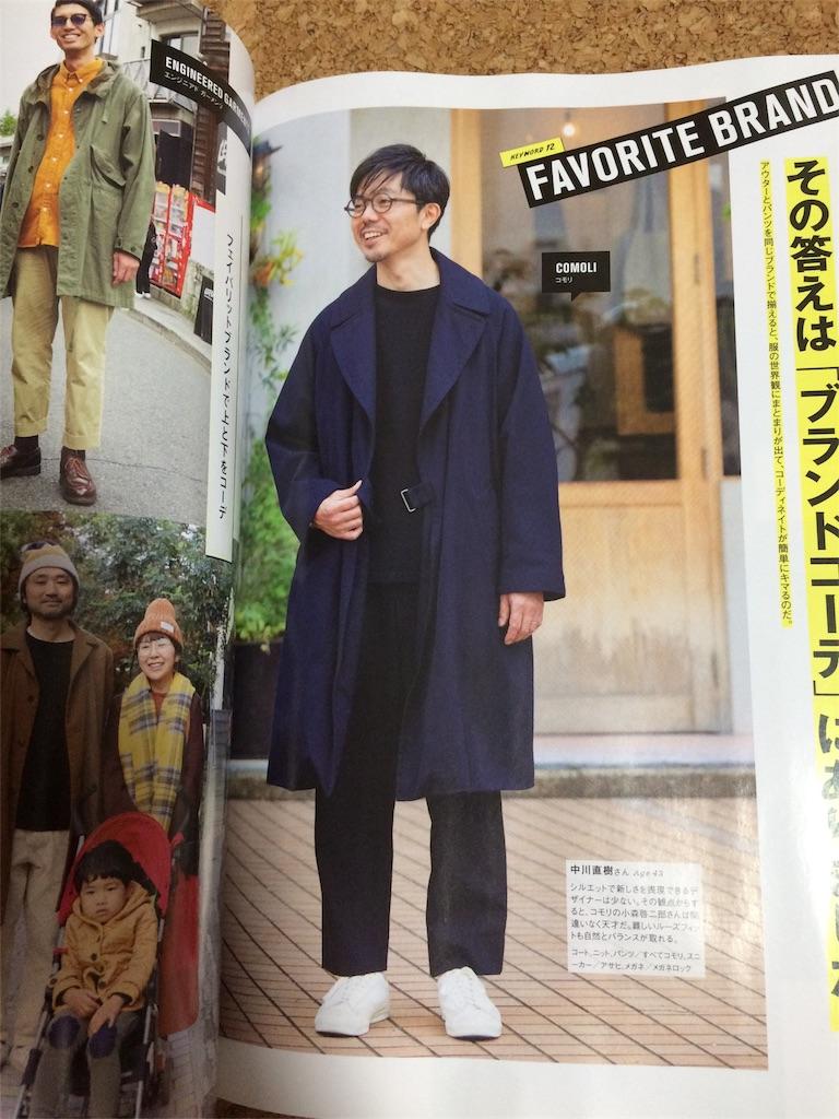 f:id:fukunokoto:20181226205907j:image