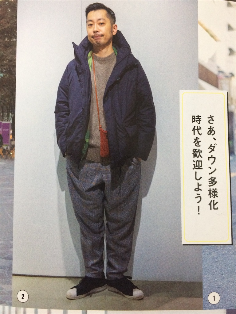 f:id:fukunokoto:20181226210129j:image