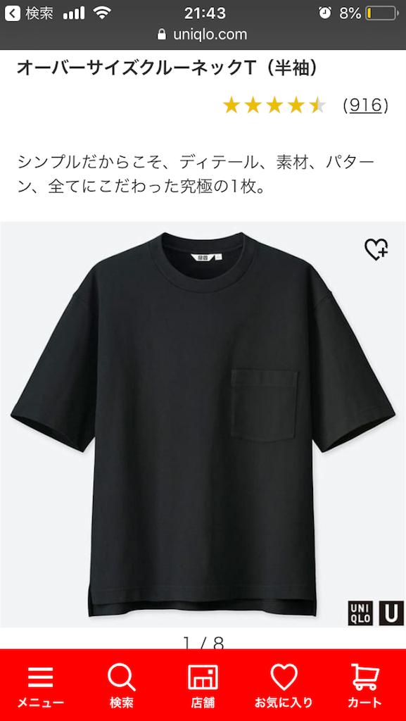 f:id:fukunokoto:20190606214412p:image