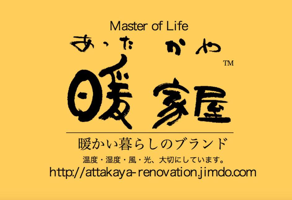 f:id:fukuoka-makistove:20190101063757p:plain