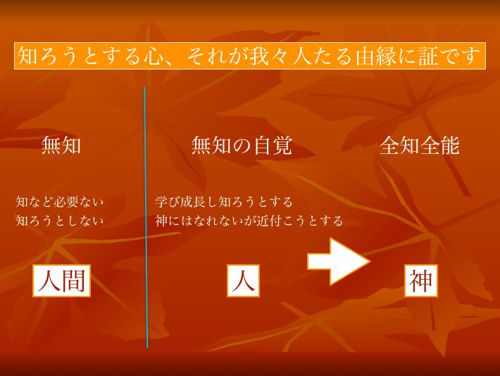 f:id:fukuoka-makistove:20190215110102p:plain