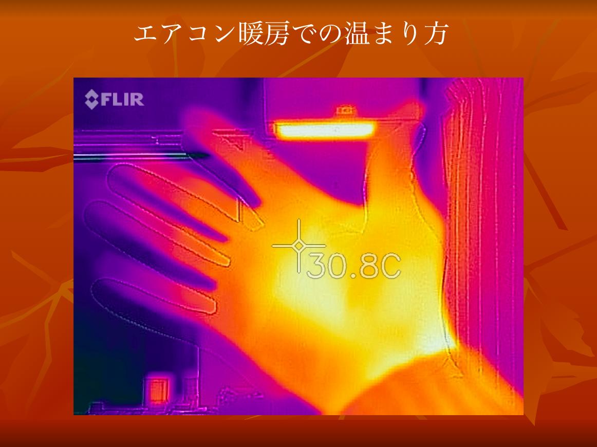 f:id:fukuoka-makistove:20200224074249p:plain