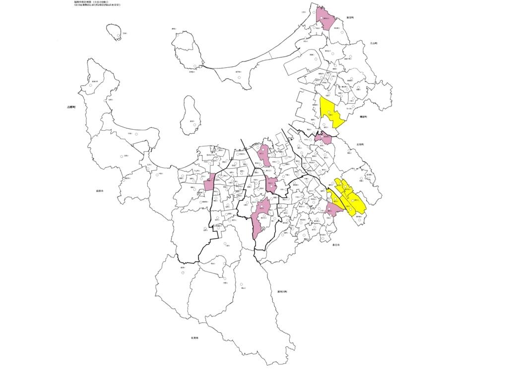 f:id:fukuoka-shigaika:20170801103842j:plain