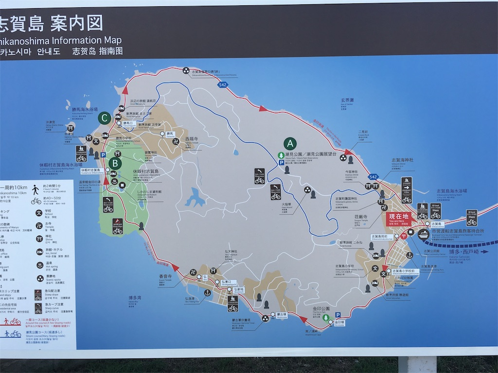 f:id:fukuoka-shigaika:20170816220434j:image