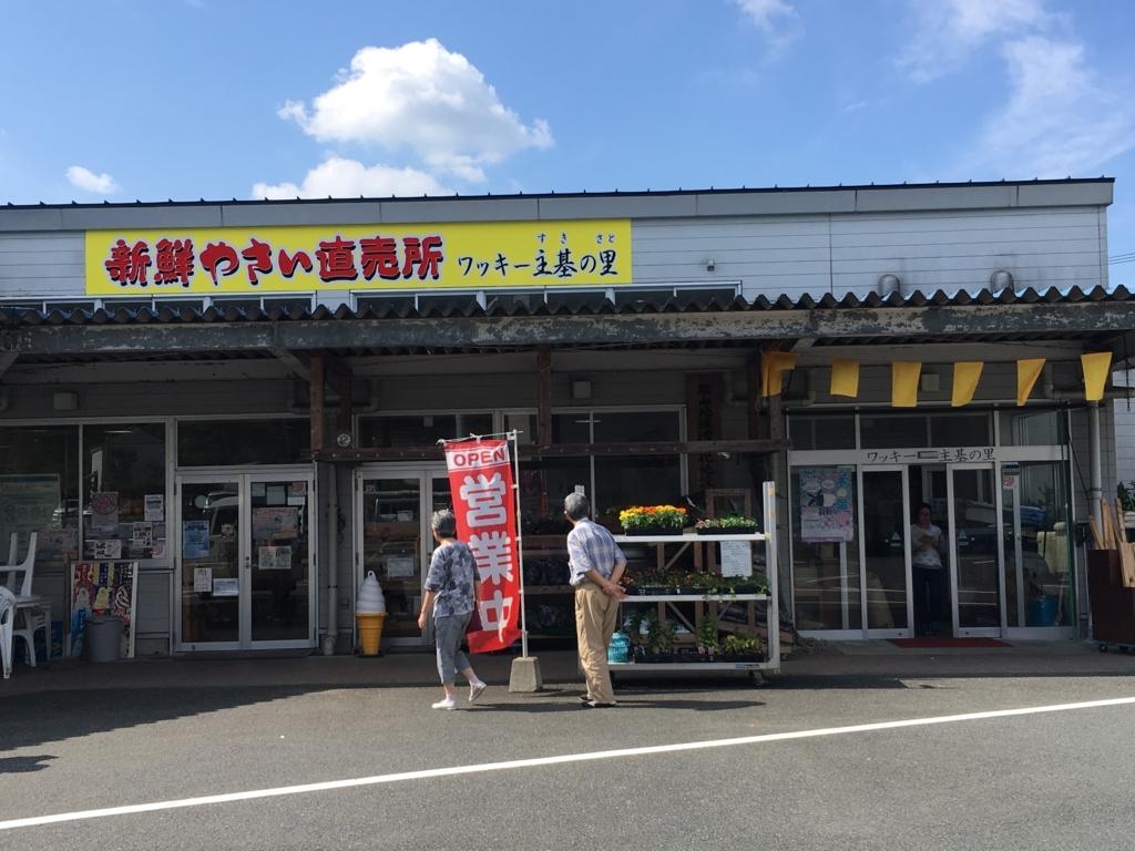 f:id:fukuoka-shigaika:20170914235733j:plain
