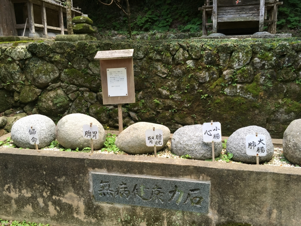 f:id:fukuoka-shigaika:20170916201404j:plain