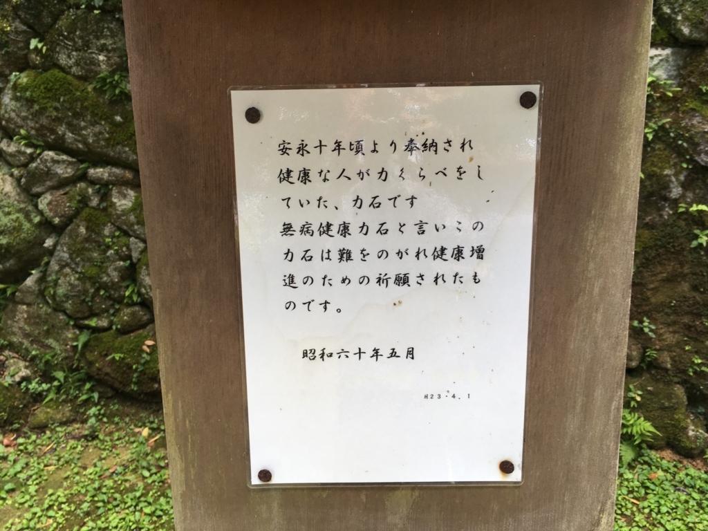 f:id:fukuoka-shigaika:20170916201507j:plain