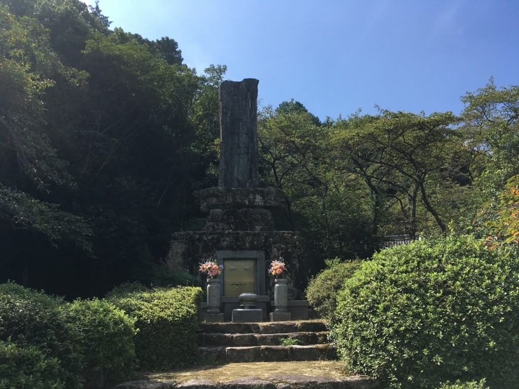 f:id:fukuoka-shigaika:20170917193919j:plain