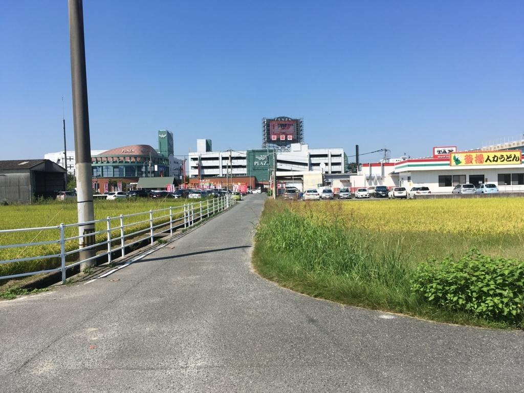 f:id:fukuoka-shigaika:20170927172704j:plain