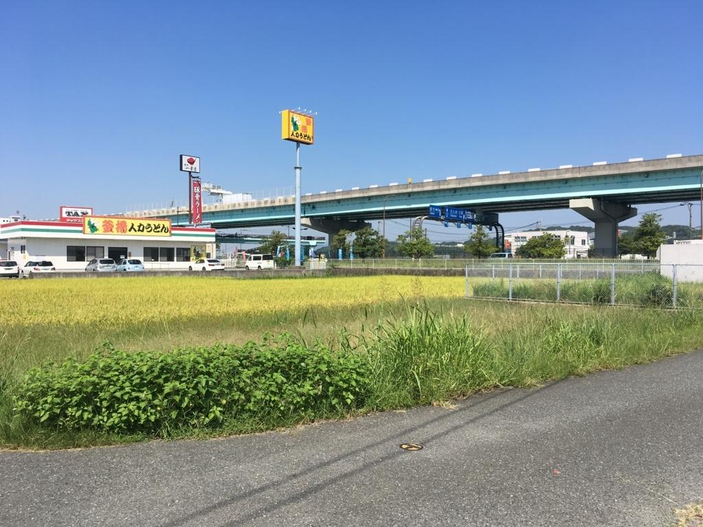 f:id:fukuoka-shigaika:20170927172715j:plain