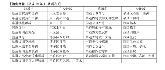f:id:fukuoka-shigaika:20170927174816j:plain