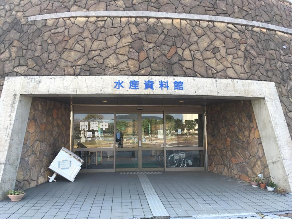 f:id:fukuoka-shigaika:20171114213311j:plain