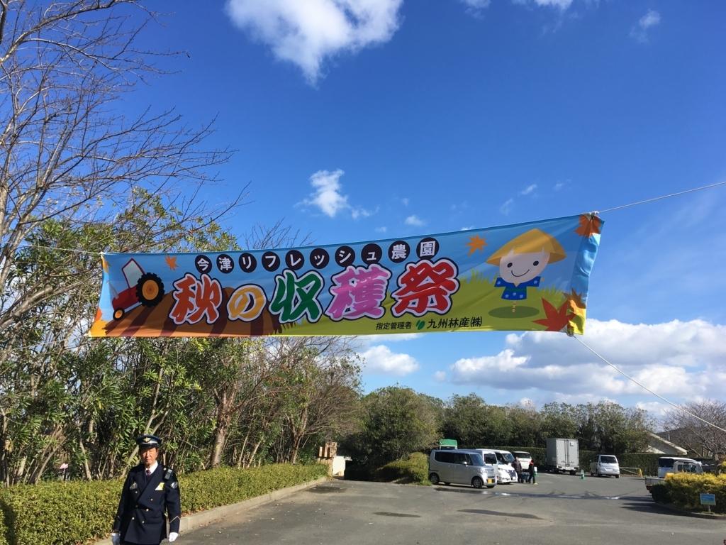 f:id:fukuoka-shigaika:20171129150422j:plain