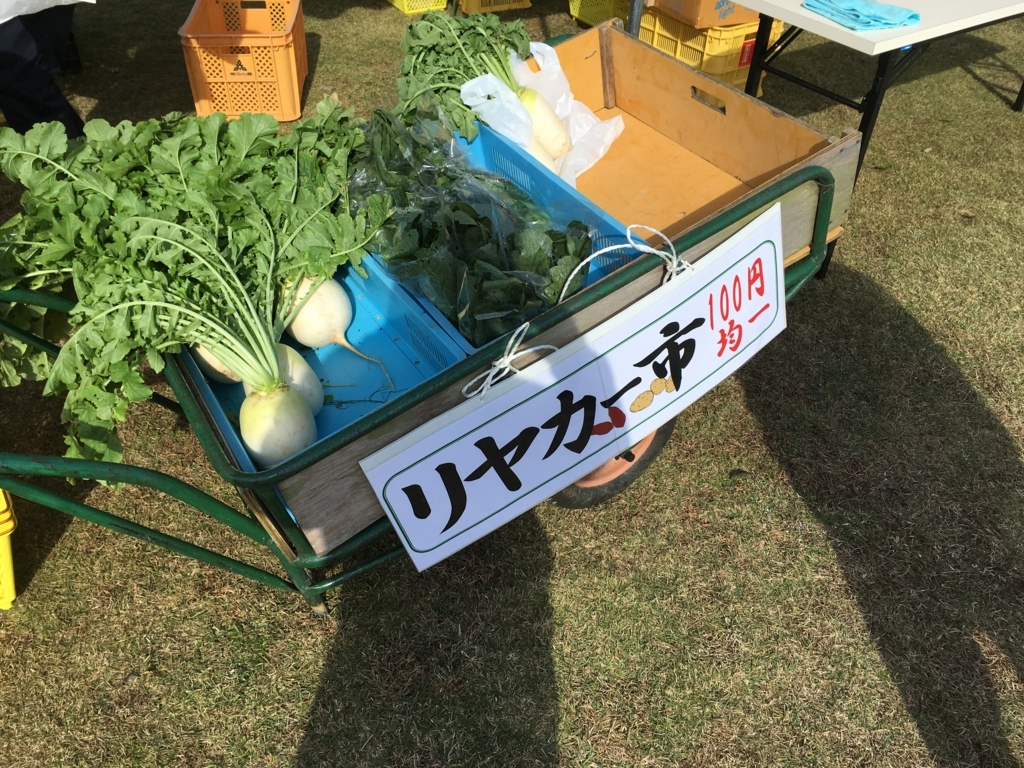 f:id:fukuoka-shigaika:20171129151212j:plain