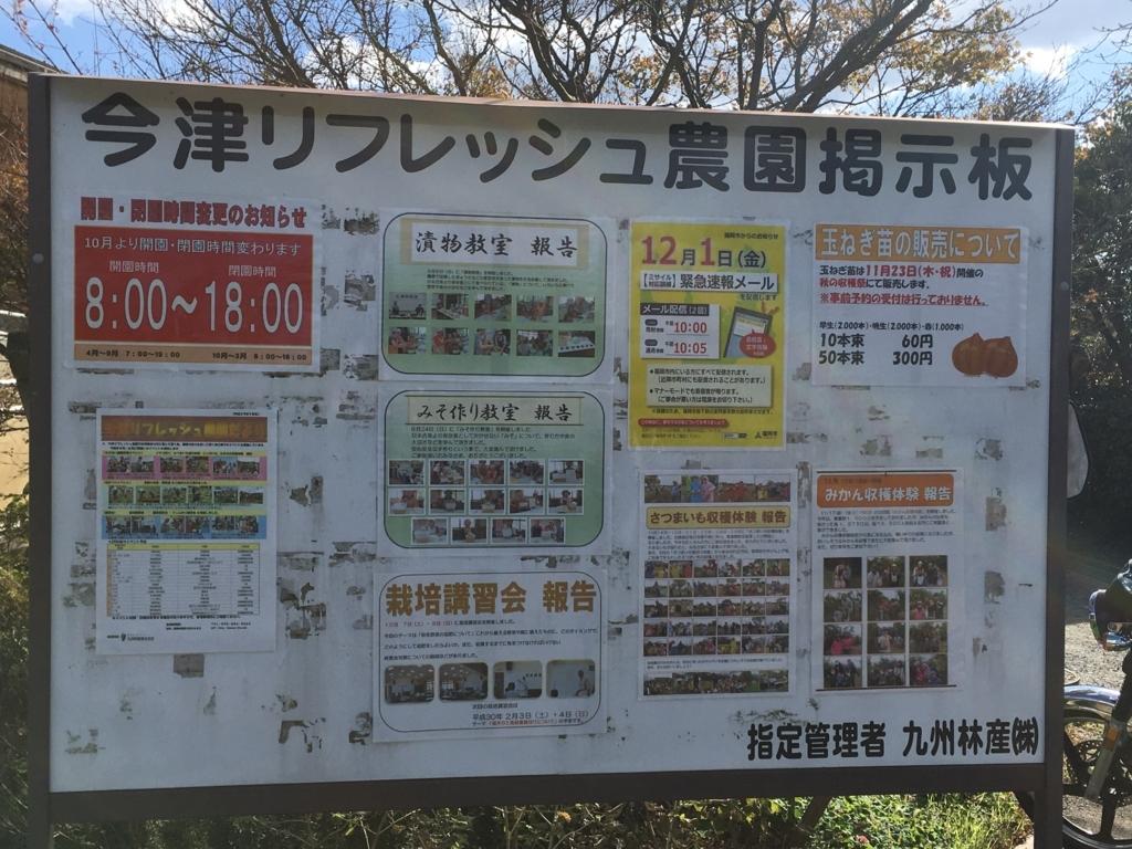 f:id:fukuoka-shigaika:20171129151331j:plain