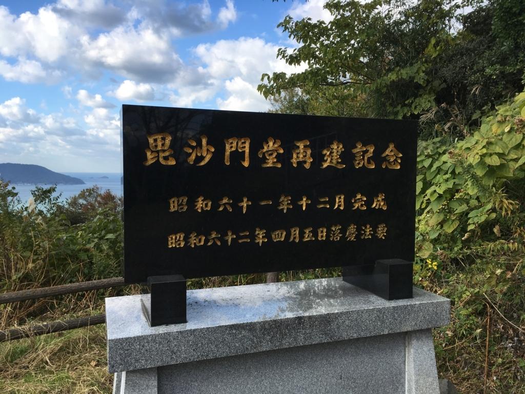 f:id:fukuoka-shigaika:20171130150525j:plain