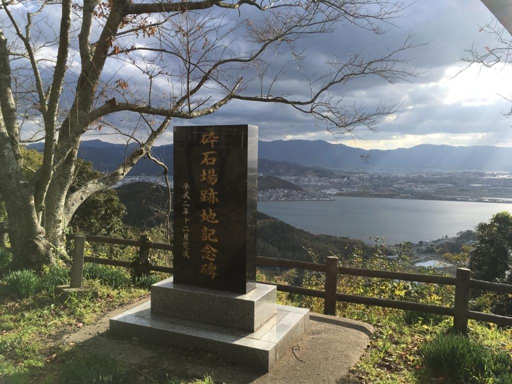 f:id:fukuoka-shigaika:20171130150614j:plain