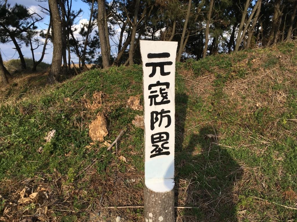 f:id:fukuoka-shigaika:20171201212555j:plain