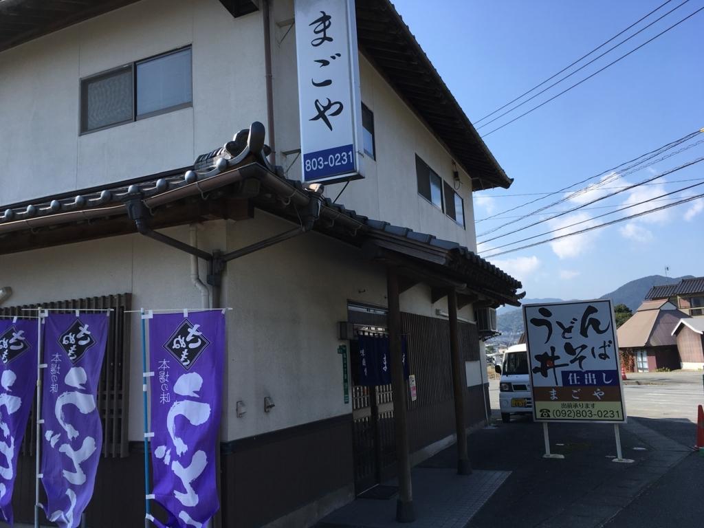 f:id:fukuoka-shigaika:20171204112030j:plain