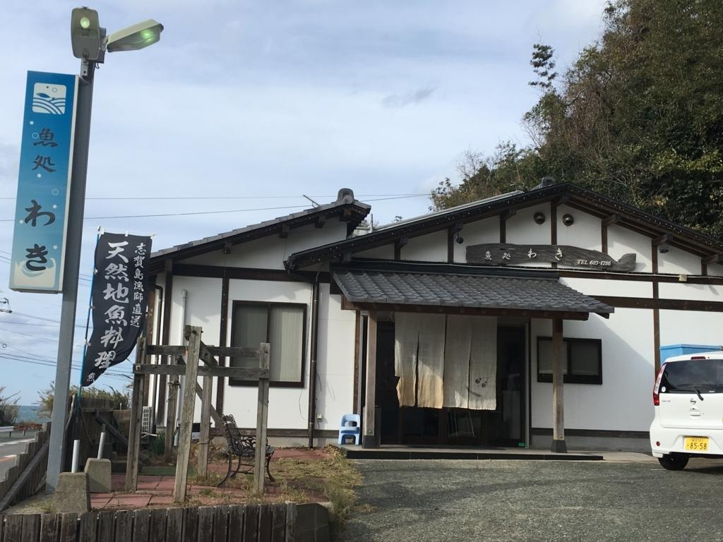 f:id:fukuoka-shigaika:20171212212010j:plain