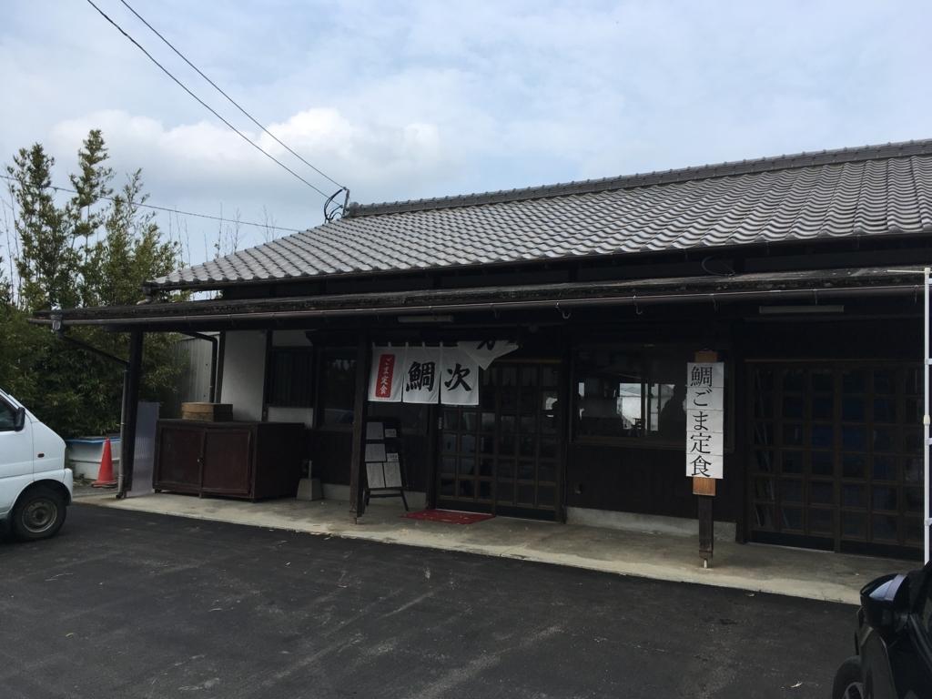 f:id:fukuoka-shigaika:20171216231723j:plain