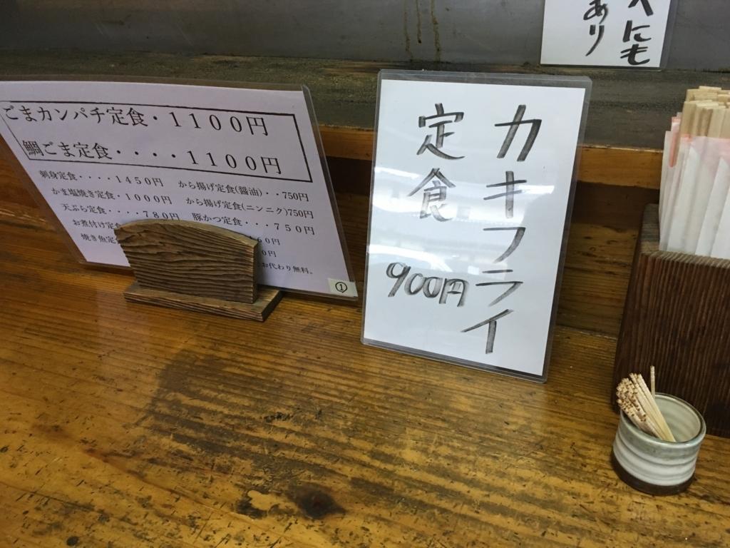 f:id:fukuoka-shigaika:20171216231808j:plain
