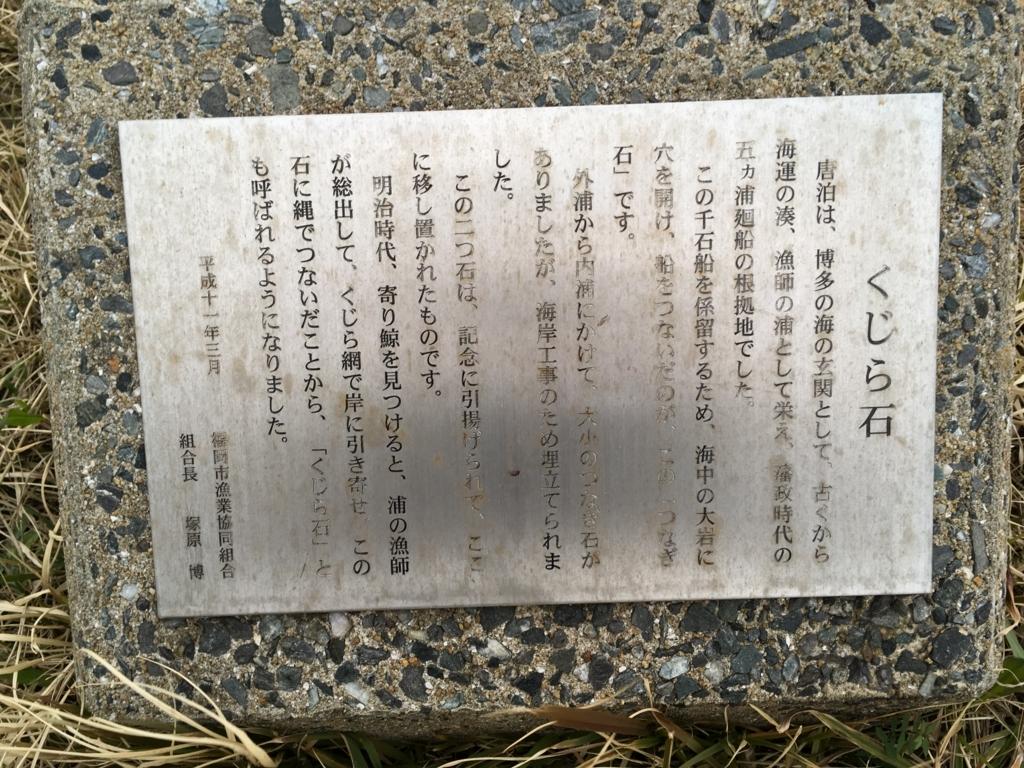 f:id:fukuoka-shigaika:20171218000542j:plain