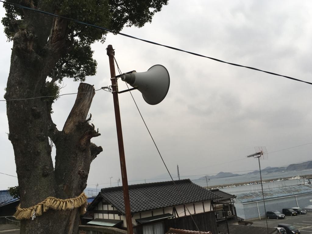 f:id:fukuoka-shigaika:20171218001143j:plain