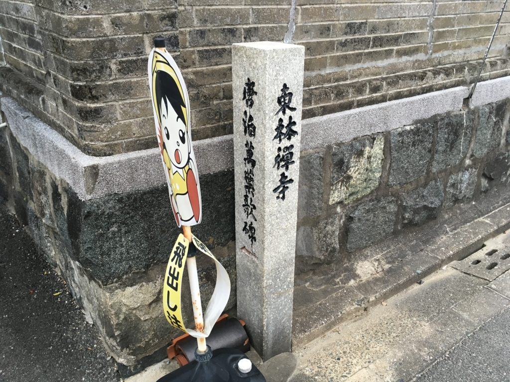 f:id:fukuoka-shigaika:20180102231850j:plain