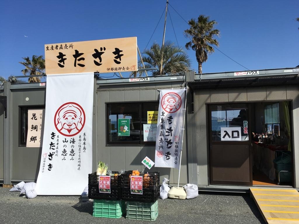 f:id:fukuoka-shigaika:20180217213950j:plain