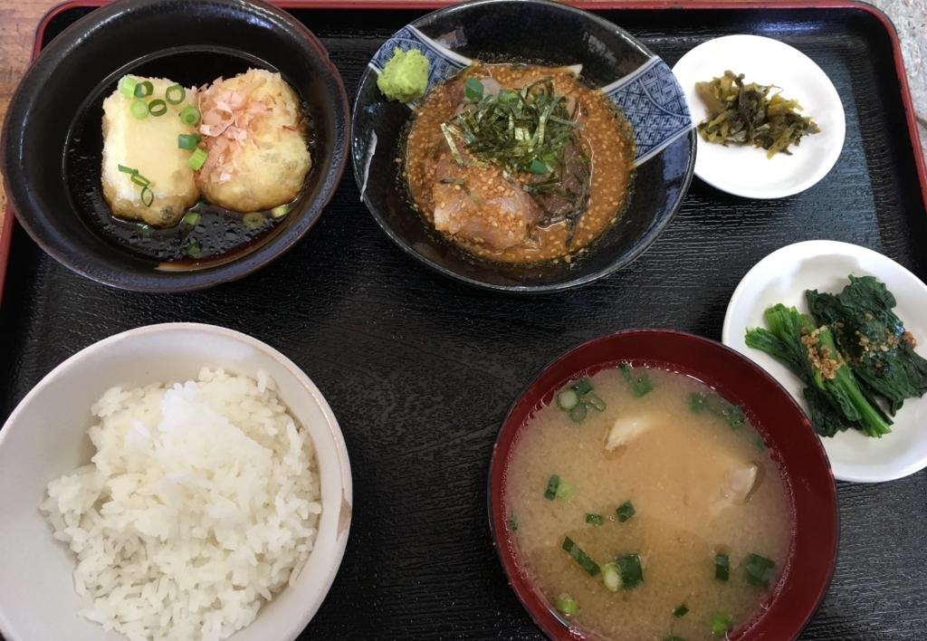 f:id:fukuoka-shigaika:20180220124117j:plain