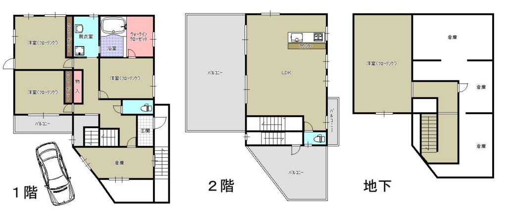 f:id:fukuoka-shigaika:20180226105827j:plain
