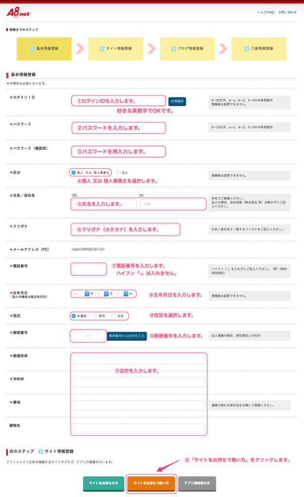 f:id:fukuoka23:20160811200503p:plain