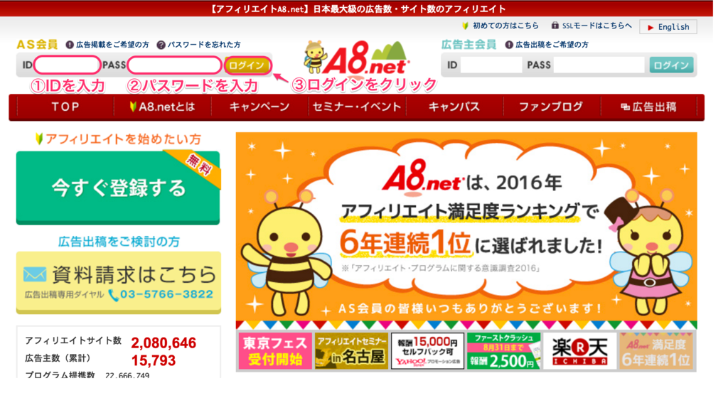 f:id:fukuoka23:20160811211951p:plain