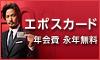 f:id:fukuoka23:20160811214218j:plain