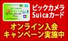 f:id:fukuoka23:20160811214403j:plain