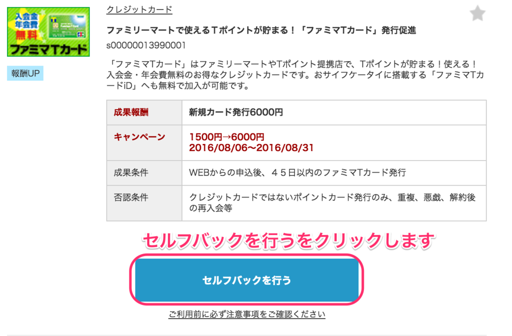 f:id:fukuoka23:20160811215048p:plain