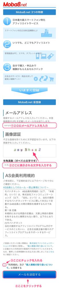 f:id:fukuoka23:20160813221341p:plain