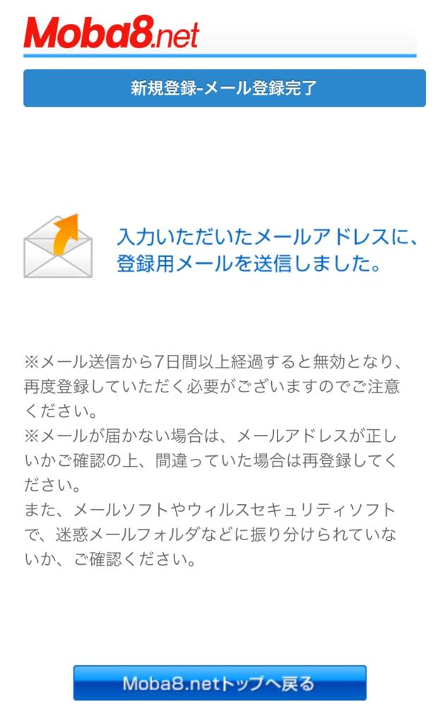 f:id:fukuoka23:20160813221803p:plain