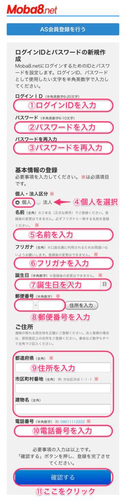 f:id:fukuoka23:20160813222303p:plain